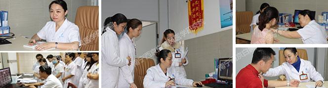 肖海靖——华南地区祛白第一人