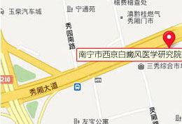 南宁市秀厢大道东段10号(市交警一大队正对面)